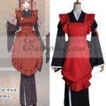 costume cosplay di lavoro AMNESIA Sawa miniera