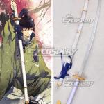 Touken Ranbu online Ishikirimaru Swords Cosplay Prop