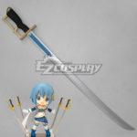 Puella Magi Madoka Magica Miki Sayaka Swords Cosplay Prop