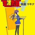 Denpa Kyoushi Makina costume cosplay Momozono