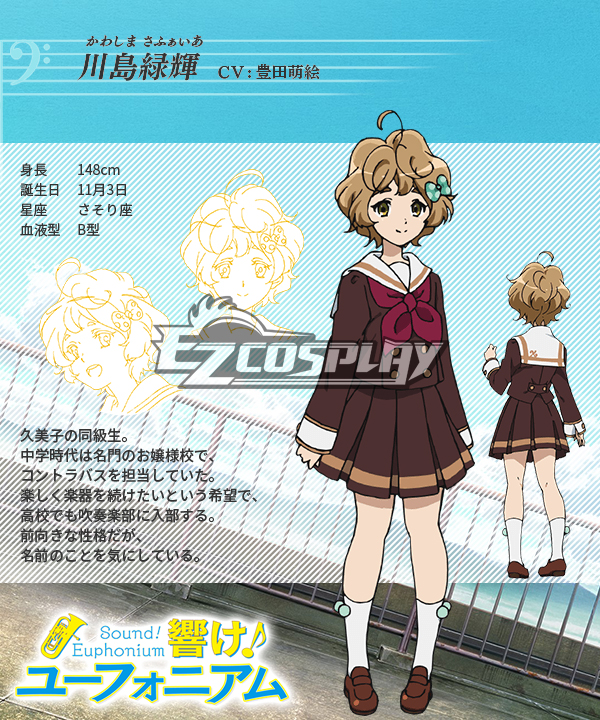 Costumes Fashion Ezcosplay HIBIKE! Euphonium Sapphire Kawashima costume cosplay Midori