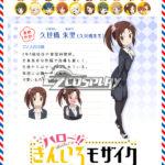 Kin-iro Mosaico Akari costume cosplay Kuzehashi
