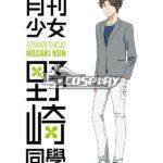 Nozaki-kun Maeno Mitsuya Cosplay mensili ragazze