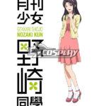 Nozaki-kun Miyako Yukari Cosplay mensili ragazze