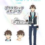 Tsukasa costume cosplay Mizugaki Memorie di plastica