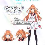 plastica Memorie Michiru costume cosplay Kinushima