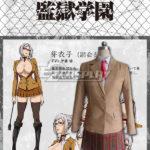 Prison School Purizun Sukuru Meiko costume cosplay Shiraki