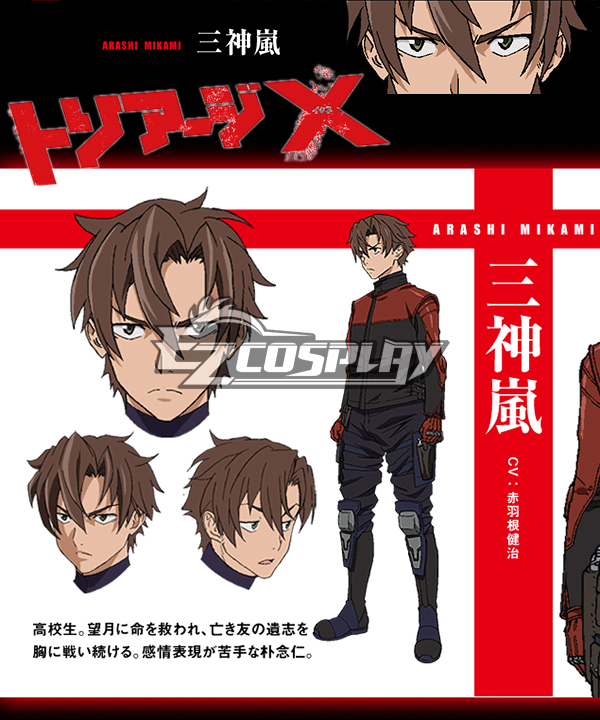 Costumi Fashion Ezcosplay Triage X Arashi costume cosplay Mikami