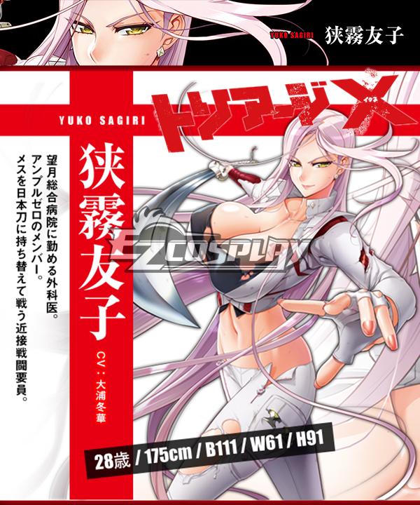 Costumi Fashion Ezcosplay Triage X Yuko costume cosplay Sagiri