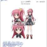 illimitato Fafnir Ren costume cosplay Miyazawa