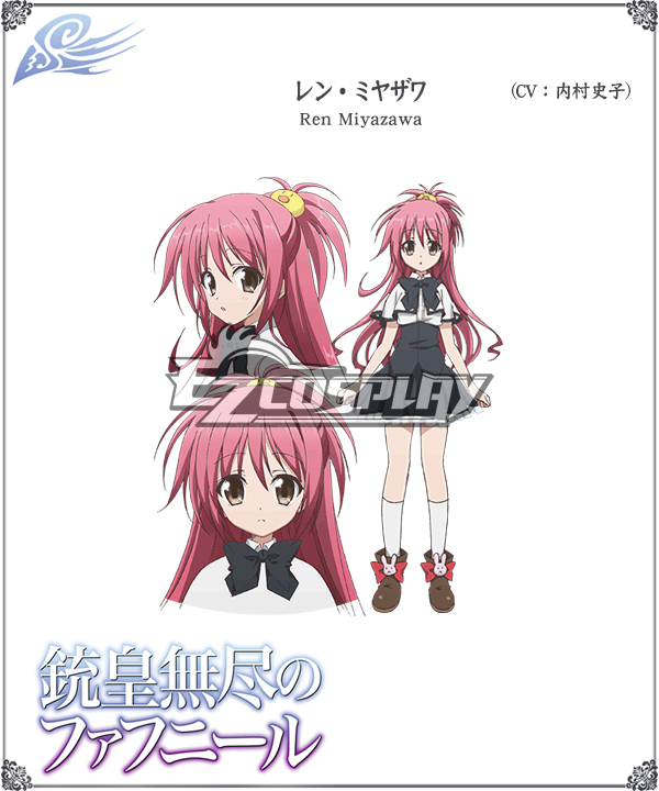 Costumi Fashion Ezcosplay illimitato Fafnir Ren costume cosplay Miyazawa