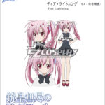 illimitato Fafnir strappo costume cosplay fulmini