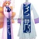 Touhou progetto Kyuubi Kitsune Yakumo Ran costume cosplay