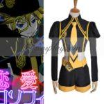 VOCALOID Amore Philosophia costume cosplay Len